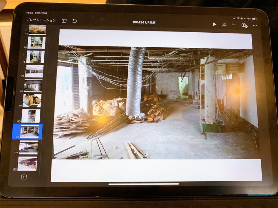 「MIDOLINO_」のオープン前の工事の様子