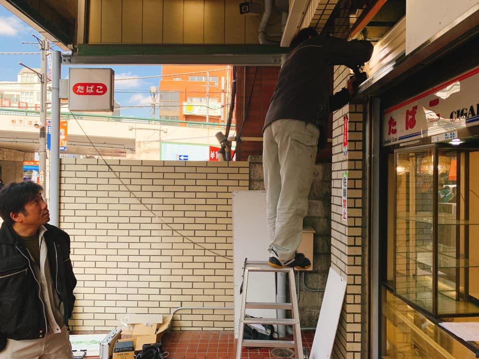 シェアキッチン「CLOCK KITCHEN」のインターネット回線工事と防犯カメラ設置の打ち合わせ