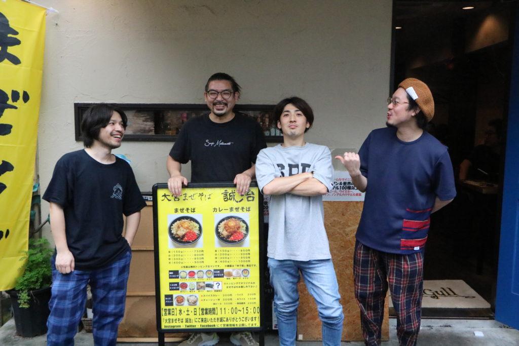 noodle-seiji_38