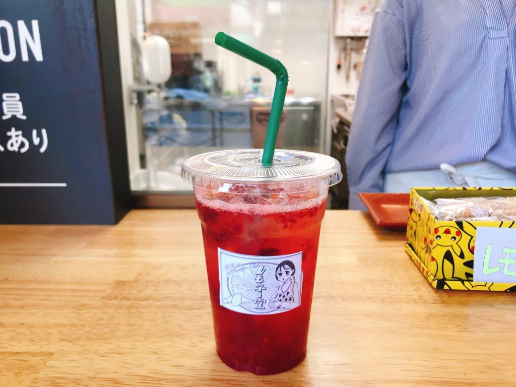berry-lemonade
